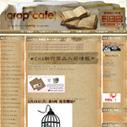 crop*cafe様